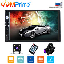 AMprime 2 Din 7 font b Car b font Multimedia Player Universal Bluetooth Touch Screen MP5