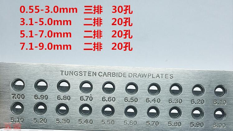 Goldsmith Tools Half Round Tungsten Carbide Drawplates Jewelers Drawplates Size 0.55-9mm