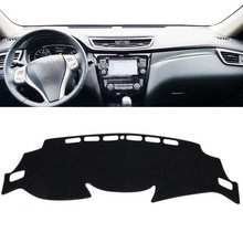 Car Dashboard Mat Cover Pad Sun Shade Instrument Covers Protective Carpet For Nissan Rogue X-Trail Xtrail X Trail T32 2014- 2018 yimaautotrims inner door protective pad kick protection pad cover trim fit for nissan x trail x trail t32 rogue 2014 2018
