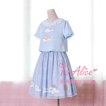 Super Cute Sky Cat Cloulds Shoujou Kawaii Baby Blue Set Short T-shirt & Mesh Layers Mid-length Skirt Dolly Lolita Summer Suit(China)