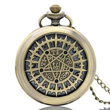 Винтажные бронзовые сверхнатуральные кварцевые карманные часы