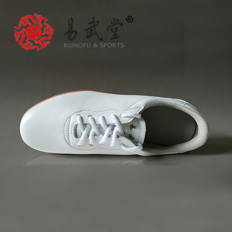 White Leather Tai Ji Shoes 1
