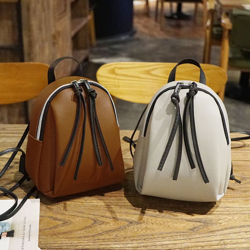 Cute Small Backpack For Women