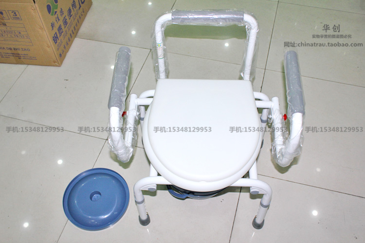 The old man potty chair folding toilet chair mobile adult pregnant women toilet commode chair stool for the disabled
