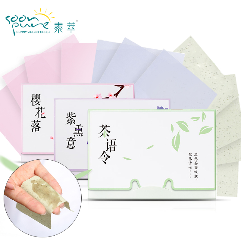 SOONPURE Oil Blotting Sheets Face Cleanser Deep Face Care