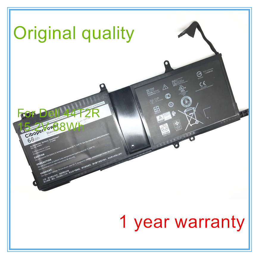 Original quality Battery 44T2R For 15.2V 68Wh batterie Akku sms projector clf 1000 mm include sms unislide silver