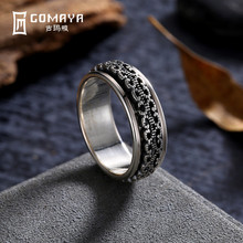GOMAYA 100% Real 925 Sterling Silver Rings Gift for Women Men Gothic Vintage Rock Punk Cocktail Party Gift Wholesale Bague