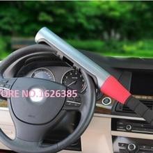 Автомобильный Замок автоматический замок Противоугонный бейсбольный замок на руль с 2 ключами