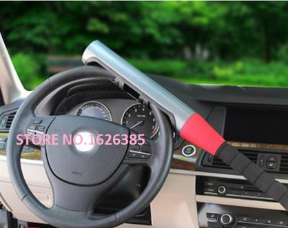 car lock auto lock anti theft baseball Steering Wheel Lock With 2 Keys