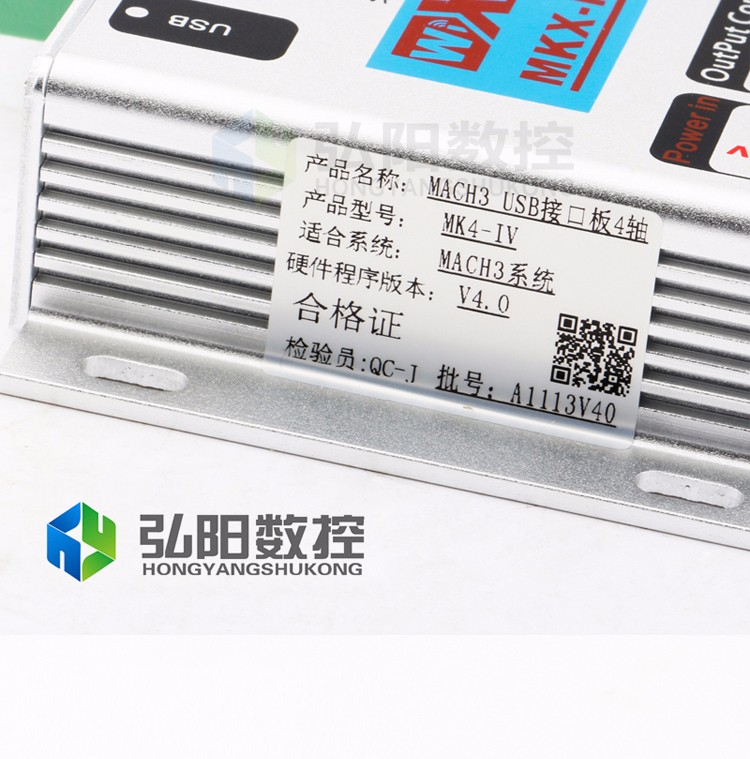 Controle para cnc router MK3-IV MK4-IVMach3 USB Port Suporte Janela 7