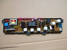 Yanzi washing machine xqb68-338 computer board washing machine motherboard