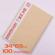 100 листов белой китайской рисовой бумаги живописи Суан бумаги для каллиграфии картина питания