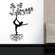 Silhouette Yoga Tree Pose Girl Woman Exercise Meditation Decal Abstract Wall Art Design Vinyl Sticker LR66