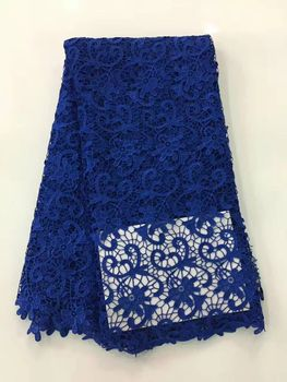 5 Yards/pc New fashion flower design african cord lace royal blue water soluble guipure lace fabric for dress RW13-1