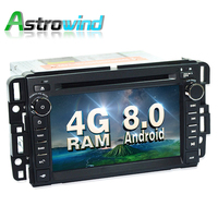 8 Core 2G RAM 7 Inch Android 6 0 Car GPS Navigation DVD Player For GMC