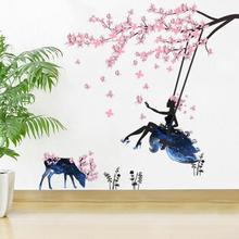 Dream home ZY110 flower fairy plum creative scenery wall sticker beauty plum branch swing TV background wall decoration sticker