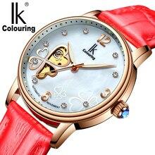 IK Ladies watch fashion trend automatic mechanical watch hollow diamond waterproof Korean version