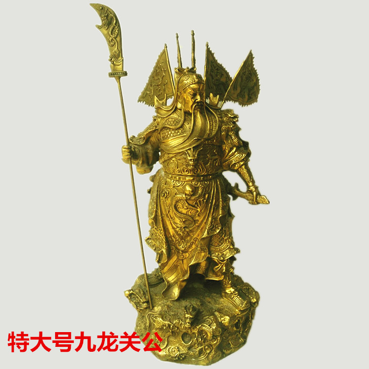 A copper statue of Guan Gong Guan Gong font b knife b font set decoration Fortuna