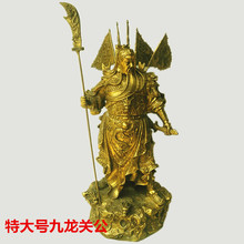 A copper statue of Guan Gong, Guan Gong knife set decoration Fortuna Wu Cai town house decoration decoration