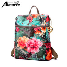 Amarte Oxford Floral Backpack Female Women Bags For Women 2017 Backpack For Girls Female Shoulder Bag Mummy Bag