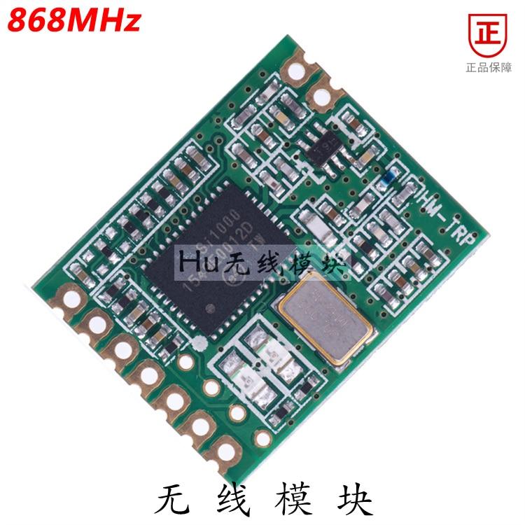 HM-TRP-S 868MHZ TTL wireless serial port module GFSK SI1000 digital 1KM genuine fc228 ch rs232 230mhz 25w narrowband wireless serial port transmission module 25km genuine