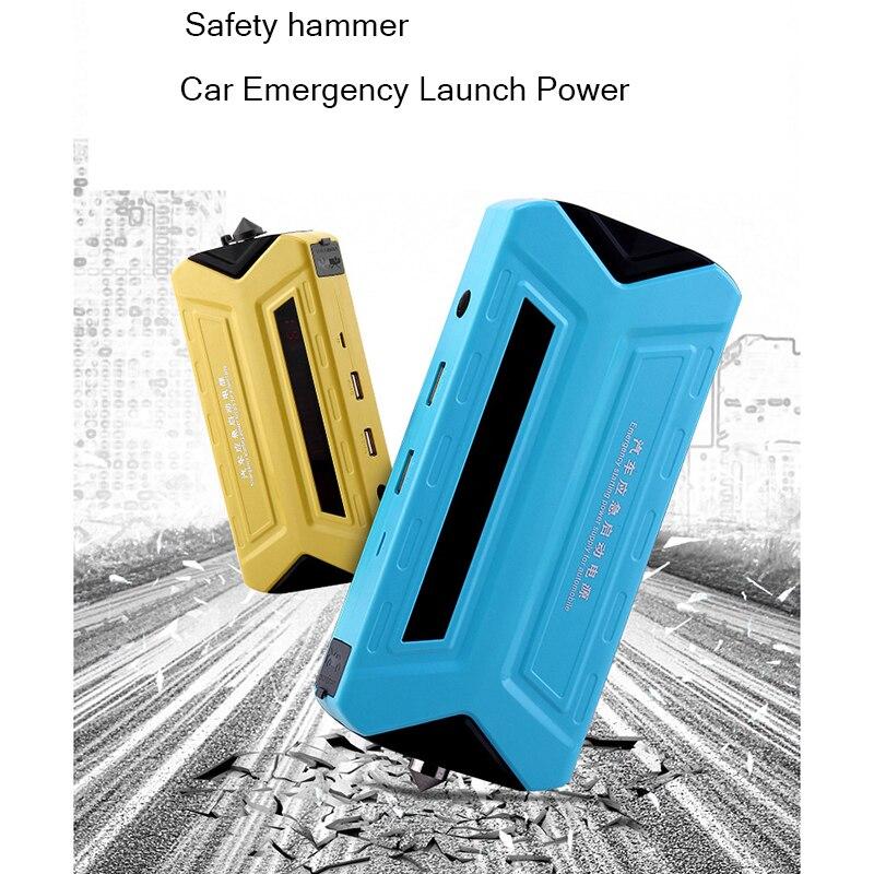 12 V Portable véhicule saut démarreur d'urgence Auto saut Pack alimentation de secours pour batterie externe pour téléphone intelligent Hummer de sécurité