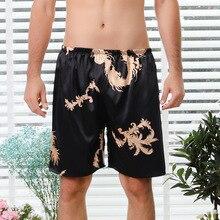 Повседневная Свободная Мужская атласная Шелковая пижама, шорты для отдыха, летняя одежда для сна, мягкие боксеры, нижнее белье, сексуальное ночное белье, трусы, Пижама для мужчин
