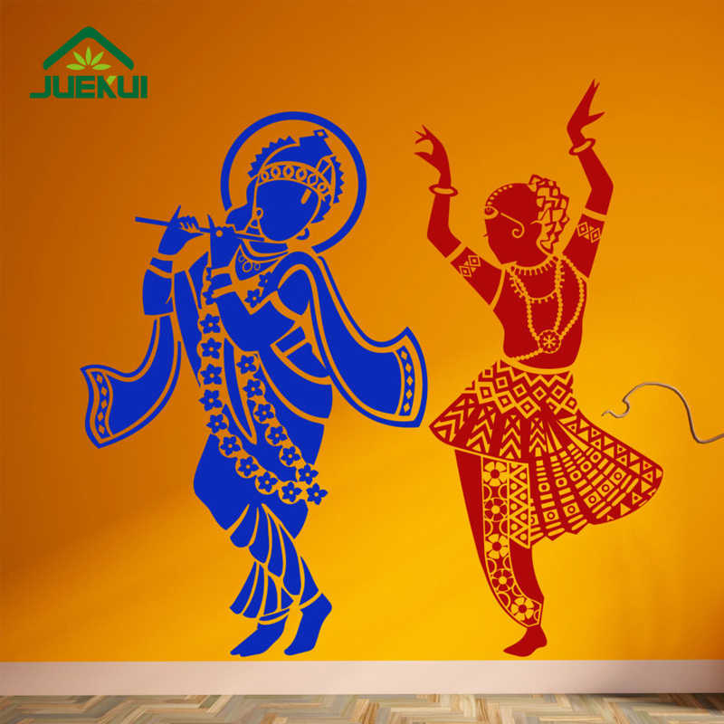 Radha Krishna Hindu God Decoration Wall Decals Bedroom Art Decor Vinyl Removable Wall Stickers for Living Room K427