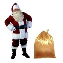 Полный набор Новогодние товары Костюмы Санта-Клауса S шапка для взрослых синий и красный цвета Рождественская одежда Костюмы Санта-Клауса роскошный костюм