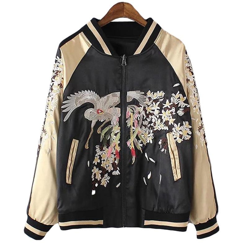 Popular golden coats buy cheap lots from