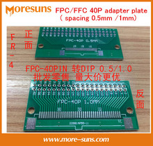 Fast Free shipping 20pcs/lot FPC 40p adapter plate FFC turn 2.54 DIP TFT LCD socket 1mm 0.5mm spacing double-sided Pinboard