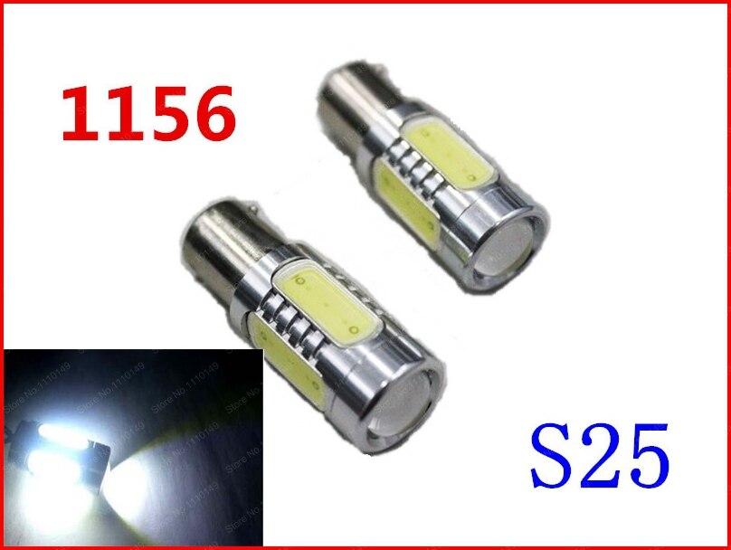 2pcs High Power 7.5W BA15S 1156 S25 Car LED Reverse Light brake light 1156 LED auto bulb Free shipping