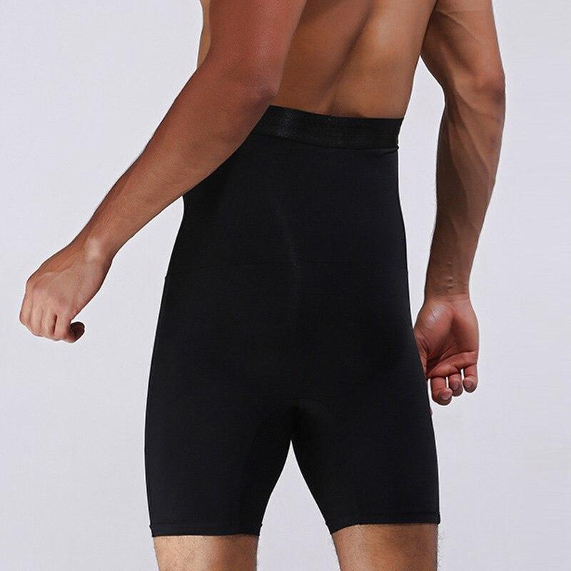 Ultra Lift Body Slimming Brief Shaper Men/'s High Waist Trainers Slimming Panties