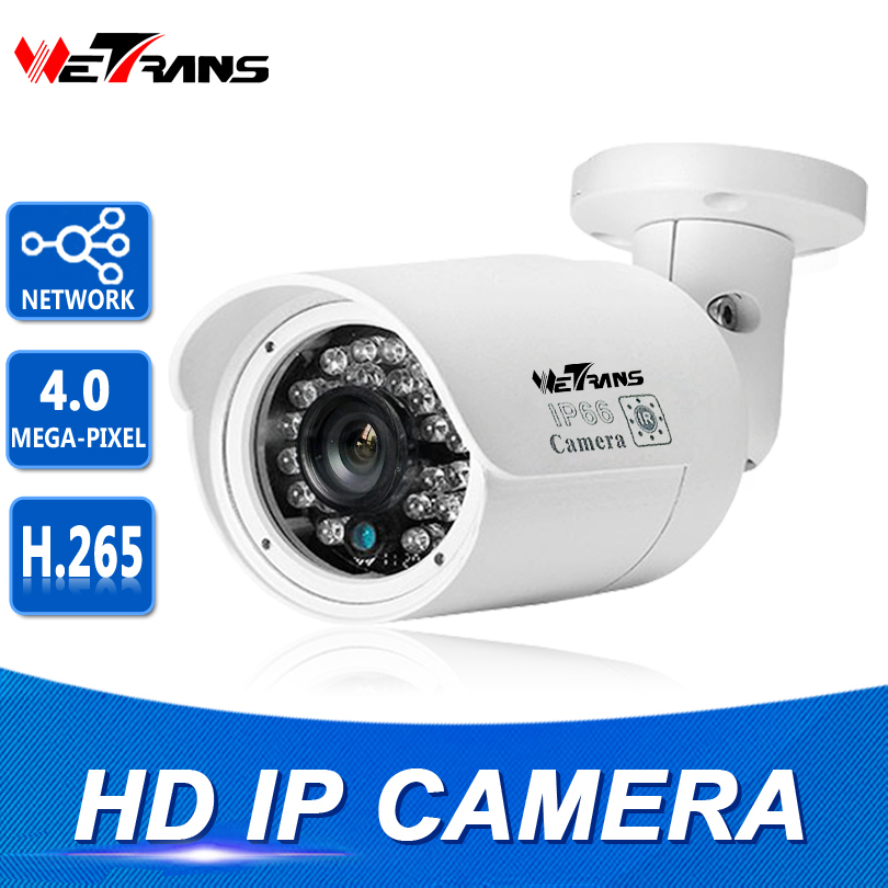 Camera IP Onvif POE 20m Infrared Night Vision Waterproof CCTV 4MP H.264 H.265 Plug Play P2P HD Small Outdoor Bullet IP Camera hd 1080p ip camera poe hi3516c new infrared metal bullet outdoor waterproof security network onvif h 264 surveillance ie p2p