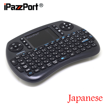 [Free DHL] Original iPazzPort Mini 2.4G Wireless English/Japanese Keyboard+Air Mouse+TouchPad for Android TV Box/TV - 100pcs