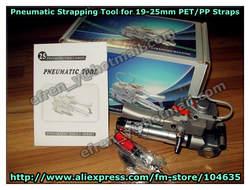 (Напряжение: 3500N) AQD-25 ручной пневматический ПП Pet Пластик ручной инструмент для обвязки с трения и сварки и Резка для 19-25 мм
