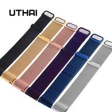 UTHAI S09 Универсальный Миланский ремешок для часов 14-24 мм серебристый ремешок из нержавеющей стали 20 мм сменный Браслет 22 мм ремешок для часов