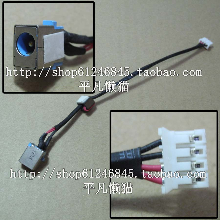 Free Shipping For Acer 5750g 5750g 5755 G Motherboard With A Line Power Connector Head