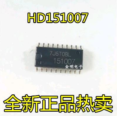 10pcs lot 151007 HD151007 A33 ignition driver module car engine computer board new original SOP20 In