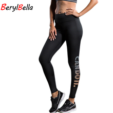 BerylBella Women Leggings Fitness Work Out Leggins 2017 Summer Gold High Waist Elastic Pants Compression Women Legging Trousers