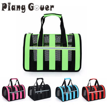 Pet Carrier Bags Small Dog Travel Bag Portable Pet Carrier Purse Breathable Puppy Dog Handbag Reflective Stripe(China)