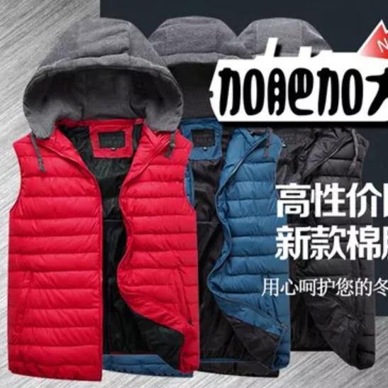 Envío libre más el tamaño XXXL 4XL 5XL 6XL 7XL 8XL 9XL tops Otoño invierno chaleco de algodón marca militar abrigo engrosamiento ropa para hombres