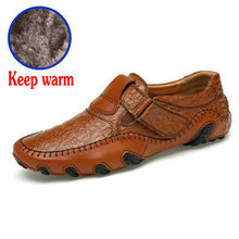 Men Shoes Geunuine Leather Flats Male High Quality Comfortable Soft Shoes Men Oxfords Footwear New fall winter Keep warm shoes