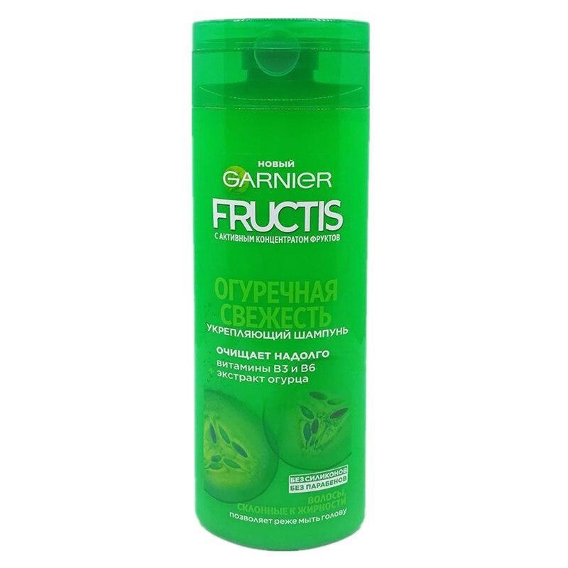 Garnier Cucumber Shampoo 400ml keratin treatment fresh shampoo anti dandruff off oil control for all hair