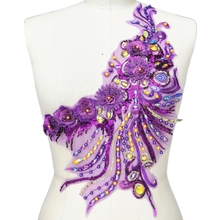 3D Lace Applique Beaded Decorative Embroidered Rhinestones Trim Patches For Bodice Wedding Bridal Prom Dress Accessories 37x44cm