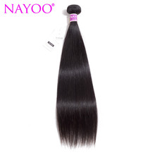 NAYOO Brazilian Remy Hair 8-26 inch 100% Brazilian Human Hair Bundles Remy Hair Weave Extensions Can Buy 3 or 4 Bundles