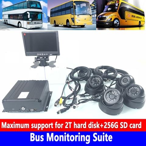 hd 4 canal pal ntsc sistema de protecao kit de monitoramento de onibus carro agricola