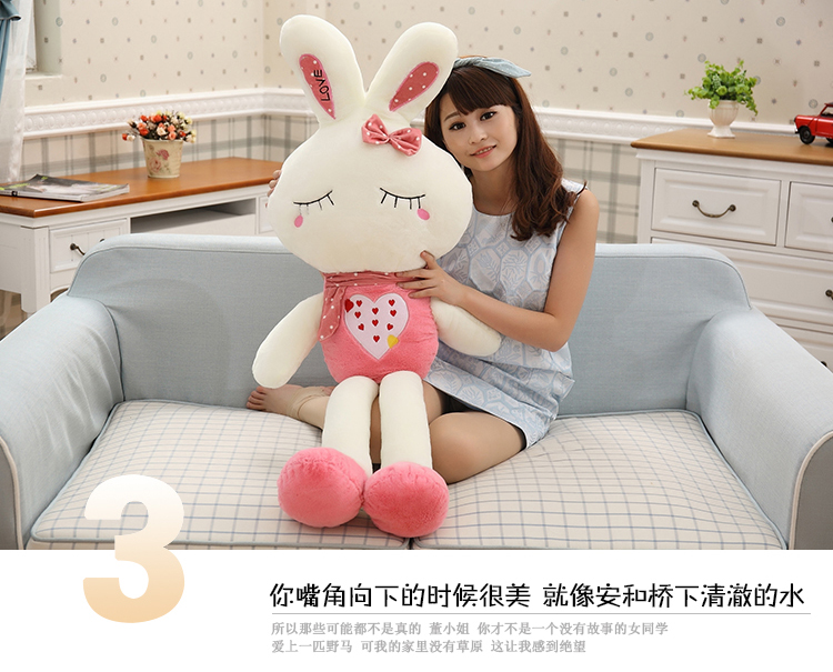 high quality goods about 120cm pink rabbit plush toy ,soft throw pillow.birthday gift 2626 mcd200 16io1 [west] quality goods