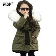 女の子服キッズ冬フード付き肥厚綿のジャケット女の子服ロングスタイルコート子暖かくジャケット女の子かわいいトップス3 11y