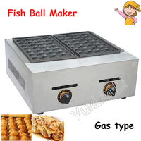 Gas Type Fish Ball Maker 2 Plates Waffler Toaster Ball Former Maker Octopus Cluster Takoyaki Egg Cookie Making Appliacne FY 56.R|Waffle Makers| |  -
